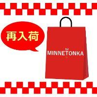 ミネトンカ2018福袋再販再入荷img
