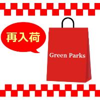 グリーンパークス2018福袋再販再入荷img
