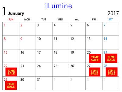 アイルミネタイムセール1月カレンダー