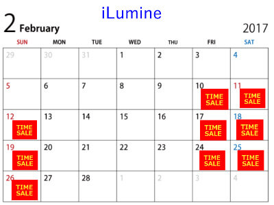 アイルミネタイムセール2月カレンダー