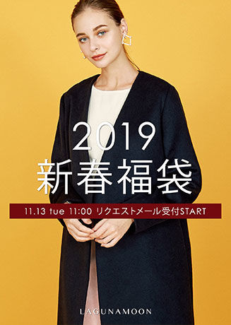 ラグナムーン福袋2019