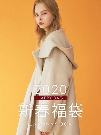 ラグナムーン福袋2020