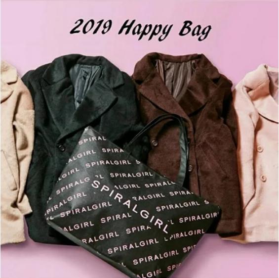 スパイラルガール福袋2019