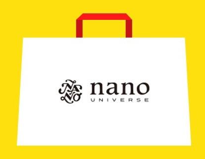 ナノユニバース福袋2019