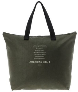 アメリカンホリック福袋2020